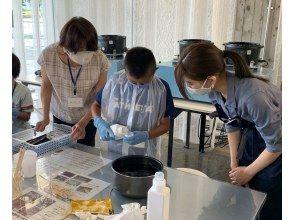 [Ishikawa / Nomi City] A new discovery! Experience the world of fabrics at Komatsu Matere