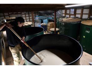 [Ishikawa / Komatsu City] Have a tour & taste of Shinsen, an old-time brewery of Komatsu operating within a Japan Heritage stone warehouse.