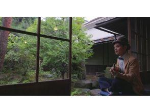 【オンライン体験】岐阜県・飛騨高山の重要文化財日下部民藝館オンラインバーチャルガイドツアー