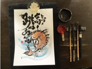 """[Online] Art calligrapher one-on-one lesson by a creative calligrapher <with a newly written """"calligrapher"""" worth 2,000 yen>"""