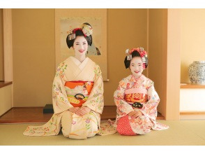 Parent-child / sister plan (for 2 Maiko) 44,000 yen ⇒ 22,000 yen (excluding tax) Two people can shoot, with photo book and CD-R data! * Measures to prevent the spread of infection