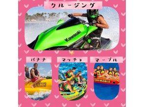 【和歌山・南紀白浜】クルージング・引き物付き(^^)/女性限定コース