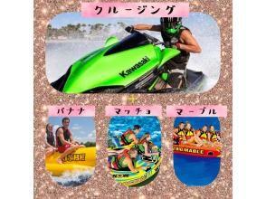 【和歌山・南紀白浜】綺麗な海でクルージング♪カップルコース