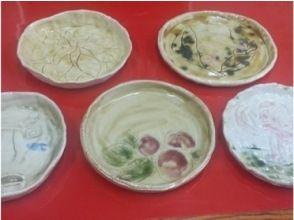 【三重・鈴鹿】陶芸体験「お皿作り」+絵付け・色塗り付き!一番簡単な陶芸!