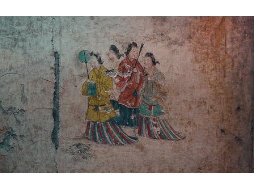 【オンラインツアー体験】奈良・明日香村より高松塚古墳の石室に眠る極彩の至宝に迫る(国宝 高松塚古墳壁画)の紹介画像