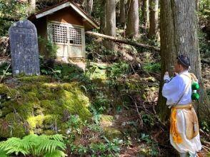 【奈良・釈迦ヶ岳】山伏と歩く大峰奥駈道・貸切りツアー・中学生よりOK・初心者歓迎