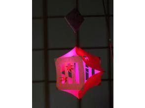 【石川・金沢】世界で一つだけのオリジナル灯りづくり 築100年の金澤町家 全国各地の風鈴が天井一面に展示されてる不思議な空間で制作