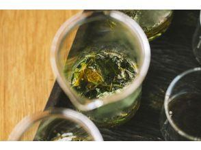 【三重・多気】本草散策ツアー&和草茶体験♪キオンドの森で学ぼう!お友達と一緒にセルフメンテナンス★