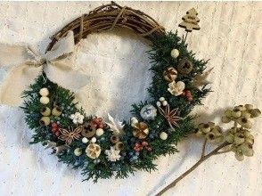 [Nara / Yumenagaya] Let's make an original fashionable Christmas wreath! Anyone can make it