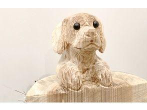 【三重・多気】チェーンソーアートでイヌの木彫り体験♪チェーンソーが初めての方でも大丈夫!専門講師がしっかりサポートします!