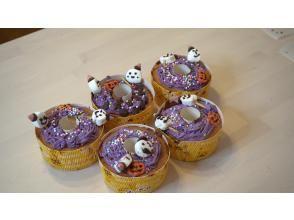 【オンライン体験】キッズ英会話X親子食育レッスン Halloween限定 シフォンケーキ作り