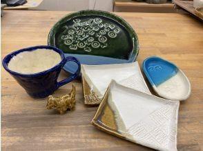 【奈良・平城宮跡】手びねり陶芸体験・粘土1㎏で時間内に作った作品はすべて焼きます!|親子割あり