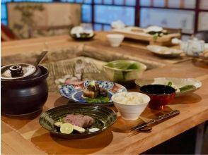 【長野・伊那】囲炉裏の古民家で五平餅作り体験と郷土料理ランチ