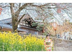 【石川・金沢】着物で金沢街歩きスタンダードプラン・着付け付き