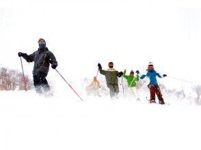 【北海道・未経験者歓迎!】スノーシューダウンヒルツアー(2時間半)の画像