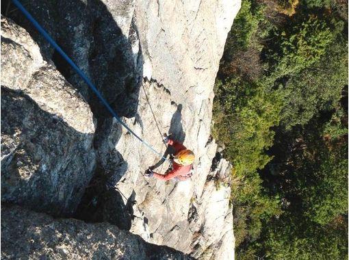 【滋賀】『ロッククライミング』 比良山系 獅子岩(VER-2)