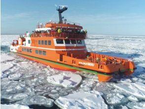 【北海道・札幌発着】流氷砕氷船『ガリンコ号III・IMERU』乗船体験と炉端焼きで海鮮と焼きカニ足の昼食!幻想的なライトアップ層雲峡氷瀑祭り