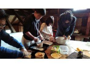 【石川・七尾】蔵見学と発酵体験|醬油蔵見学と味噌作りの体験