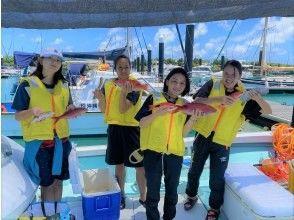 【沖縄・糸満】 手ぶらで釣り体験約3時間コース