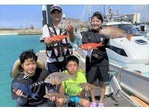 【沖縄・糸満】 手ぶらで五目流し釣り 5時間コース