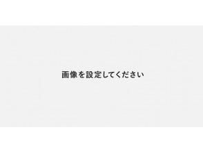 【奈良・生駒】無料送迎付き!10歳以上で海がお好きな方に|日帰り体験ダイビング