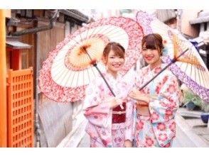 【奈良县奈良町】和服出租| 女性奢华方案