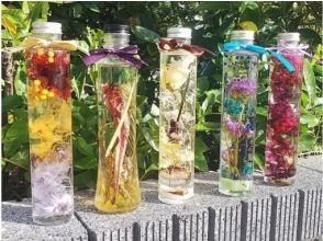 【三重・鈴鹿】「ハーバリウム体験」気楽に1本挑戦!花材は300種類もあります!