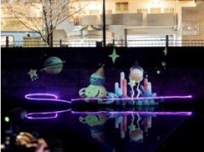 13日間限定の特別体験!ヨルノヨ アートクルーズ&ロープウェイで横浜空中散歩付バスツアー<FYY2021>【3密対策】【P017389】