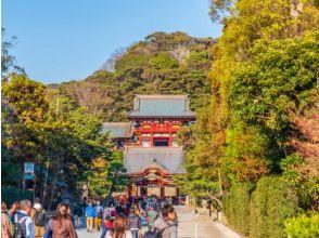 秋色に染まる横浜・鎌倉の紅葉が美しい寺社めぐりバスツアー ~松花堂弁当のお食事付~【3密対策】<FYY2021>【P017422】