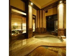 【新潟・妙高】 貸切風呂 KAI『懐』利用 日帰りコース(入浴)プラン♪