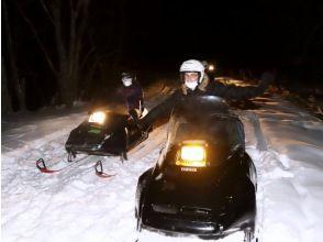 【北海道・十勝】夜の森へ!月光ナイトモービルツアー