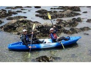 [神奈川縣,葉山,逗子]參與從低年級不允許的!海上皮艇羽山的圖像徒步之旅