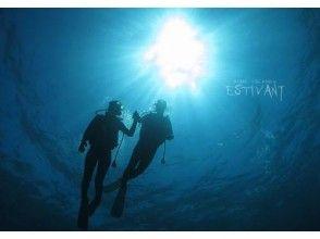 【沖縄・久米島】奇跡の海 体験ダイビングの画像