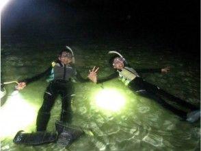 【沖縄】夜の青の洞窟をライトアップ&夜光虫ツアー【シュノーケリング】