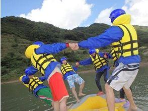 【新潟県・三条市】穏やかなヒメサユリ湖でレイクラフティング体験!