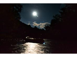 【空知川 南富良野 川下り】月光ラフティング(可能日のみ)の画像