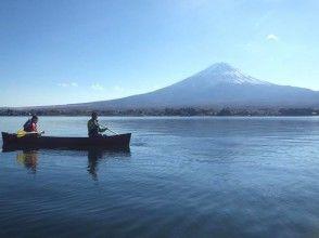 【山梨・河口湖】カナディアンカヌー体験(ステップアップコース)の画像