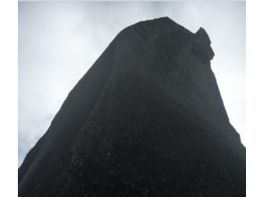 【鹿児島・屋久島】神々の宿る山の頂へ!トレッキング(太忠岳コース)の画像