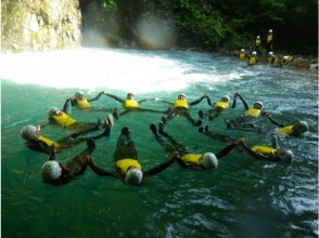 [Gunma, forty thousand] slider a waterfall of 8M over! Canyoning tour (half day plan)