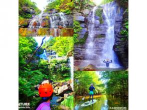 [World Heritage Iriomote Island] To the unexplored Geta Waterfall! Mangrove SUP / canoe x jungle trekking x unexplored power spot tour [Tour photo data free]