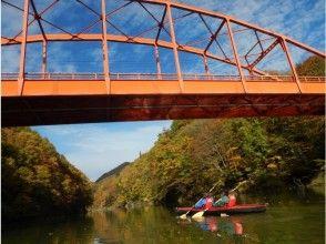 [群馬·Minamikami·Lake獨木舟]從5歲開始參加OK♪體驗Okutone獨木舟之旅的性質(半天)