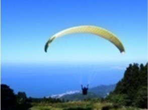 【Ehime / Matsuyama】 With instructor's support, floating experience! Image of tandem flight course (for beginners)