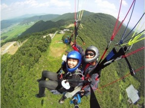 [Yamagata/ Nanyo] Recommended for beginners! Paragliding experience tandem (two-seater) flight (set at 9 o'clock)