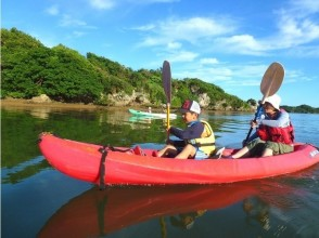 Mangrove kayak tour close to the Churaumi Aquarium 【2 hours 30 minutes course】 【From 5 years old】 picture