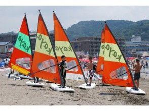【神奈川・逗子/葉山】初めての方歓迎!ウインドサーフィン体験(1日コース)