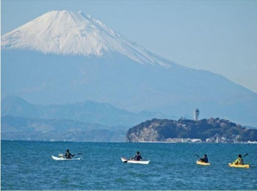 Zushi sea kayak school
