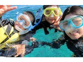 【沖縄】完全オーダーメイドでファミリーシュノーケル&磯遊びプランを楽しむ!【スノーケリング】