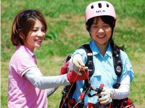 [เมือง ไซตามะ / เมืองโทะงางะวะ] มาลองใช้เนินเขากันเถอะ! ประสบการณ์ พาราไกลด์ดิ้ง(Paragliding) (หลักสูตร 1 วัน) ส่วนลดรถยนต์ 500 เยน