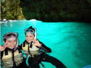 【沖縄・恩納村】青の洞窟シュノーケルの冒険ツアー 地域共通クーポン利用可能 ♪