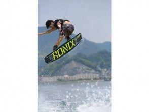 [Eba, Naka-ku, Hiroshima] Enjoy the charm of wakeboarding and wake surfing with towing! Easy 1 set (15 minutes)